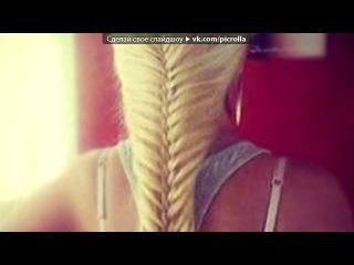 � ��� ������ MC Zali - �, ����, ����� ����� (DJ Shulis aka Sergey & DJ AzarOFF Remix) [������ Cover] [������ � ���  Picrolla