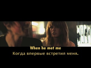 Taylor Swift - I Knew You Were Trouble - � �����, ��� �� ������� ���� ���������